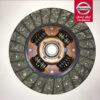 دیسک و صفحه کلاچ رونیز نیسان موتور