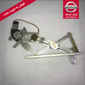 دستگاه شیشه بالابر برقی پاترول