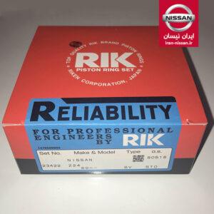 رینگ موتور پاترول 4 سیلندر RIK