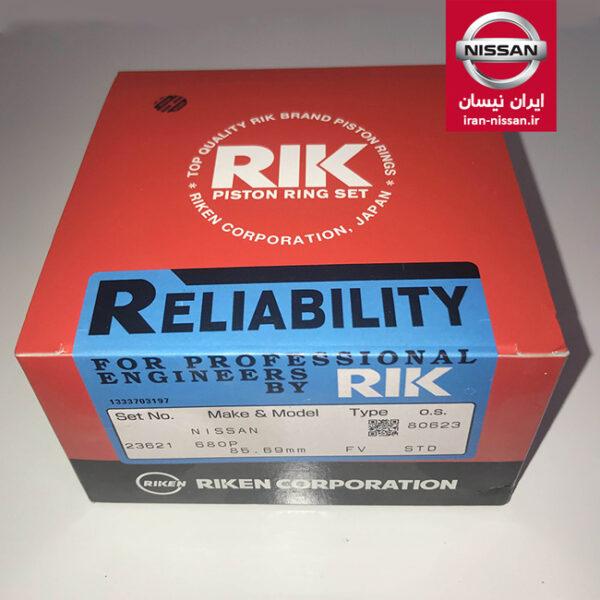 رینگ موتور نیم کروم پاترول ۶ سیلندر RIK
